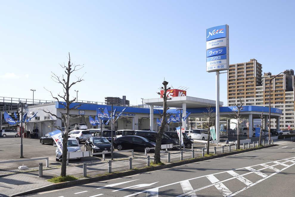 松井山手店 | ネッツトヨタヤサカ